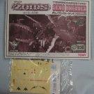 ZOIDS Geno Breaker EZ-034 Manual + Decals