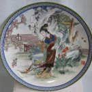 Beauties of the Red Mansion TAIYU Plate with Cherrywood Stand
