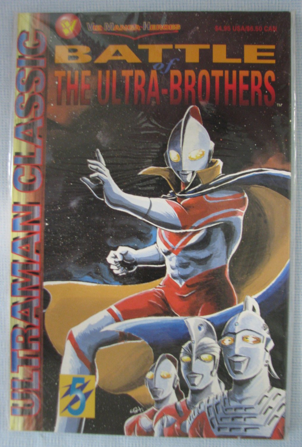 Ultraman Classic Battle Of The Ultra Brothers 5 Viz Comics