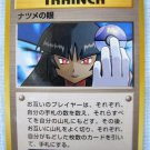 Pokemon Sabrina's Gaze Gym Heroes Banned Japanese Card