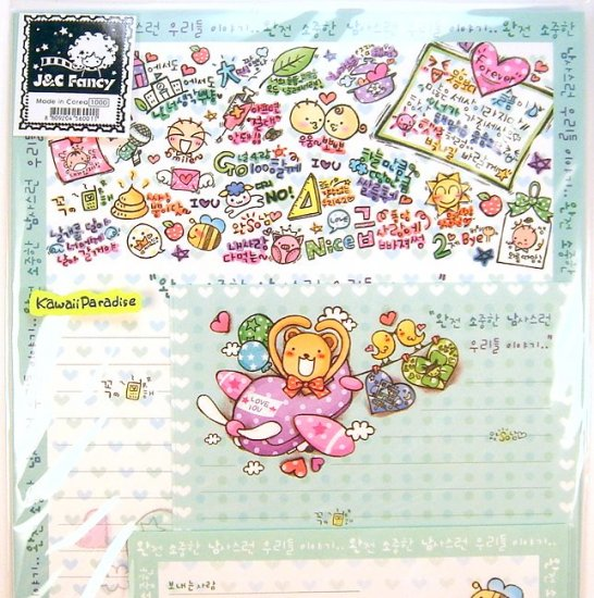 j&c fancy super kawaii fun OUR STORY LETTER SET new fun cute character illustration