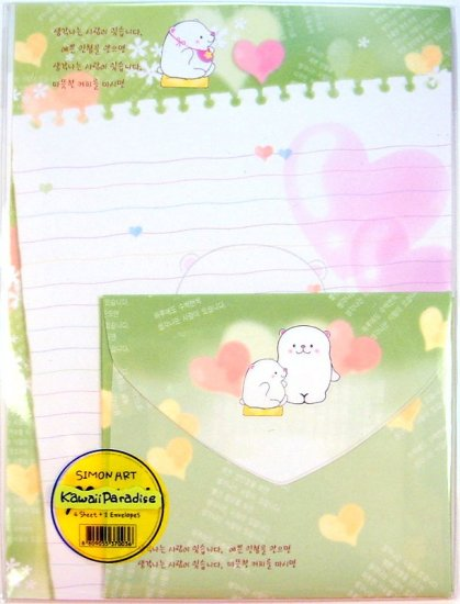 simon art kawaii POLAR BEAR character LETTER SET new 1