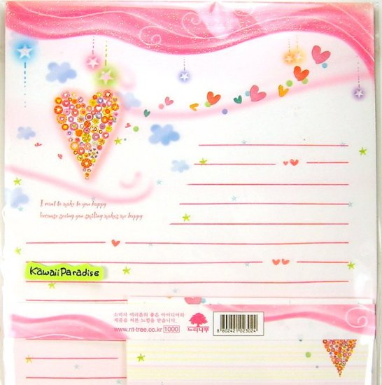 super pretty I WANT TO MAKE YOU HAPPY pink LETTER SET hearts stars clouds
