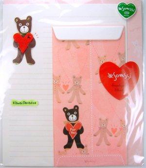 somssi FOR YOU kawaii LETTER SET hand applied embellishment teddy bear with felt heart