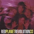 Red Planet CD Revolution 33/ GEARHEAD rock  $9.99 ~ FREE SHIPPING