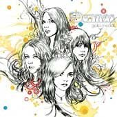 The Donnas CD Gold Medal  $7.99 ~ FREE SHIPPING