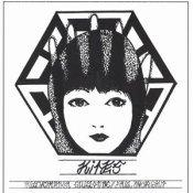 Kites CD Hallucination Guillotine/Final Worship  ~ FREE SHIPPING~ $9.99