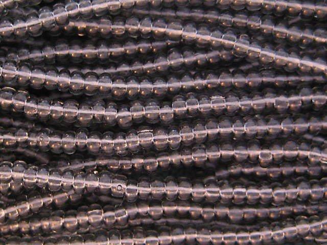11/0 CZECH SEED BEADS TRANSPARENT GREY 1 HANK