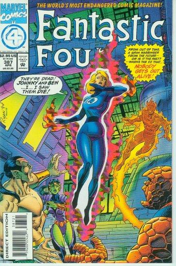 FANTASTIC FOUR #387 (1994)
