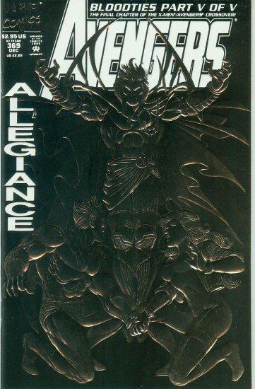 AVENGERS #369 (1993)