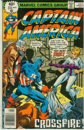 CAPTAIN AMERICA #233 (1979) BRONZE AGE