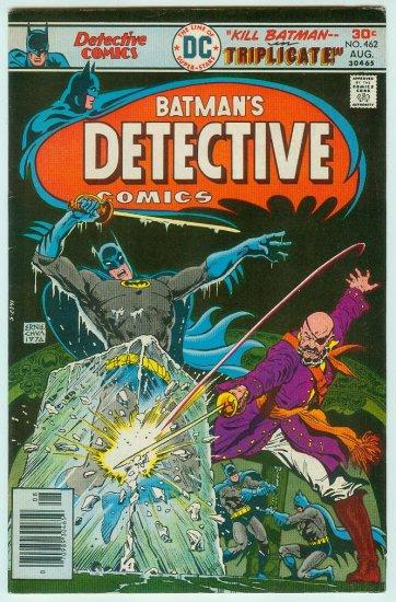 DETECTIVE COMICS #462 (1976) BRONZE AGE