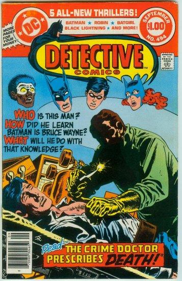 DETECTIVE COMICS #494 (1980)