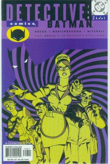 DETECTIVE COMICS #758 (2001)
