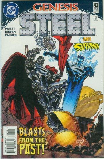STEEL #43 (1997)