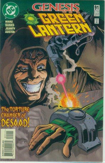 GREEN LANTERN #91 (1997)