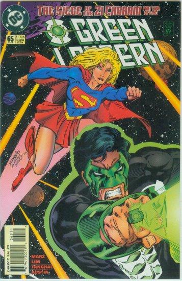 GREEN LANTERN #65 (1995)