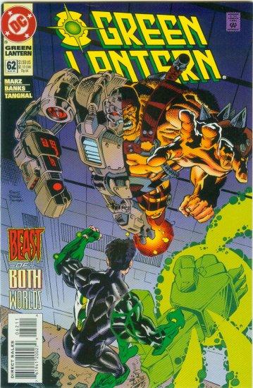 GREEN LANTERN #62 (1995)