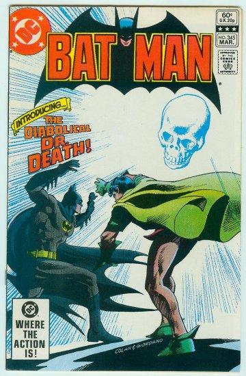 BATMAN #345 (1982)