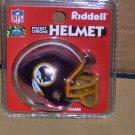 Washington Redskins Super Bowl XVII Pocket Chrome Helmet By Riddell