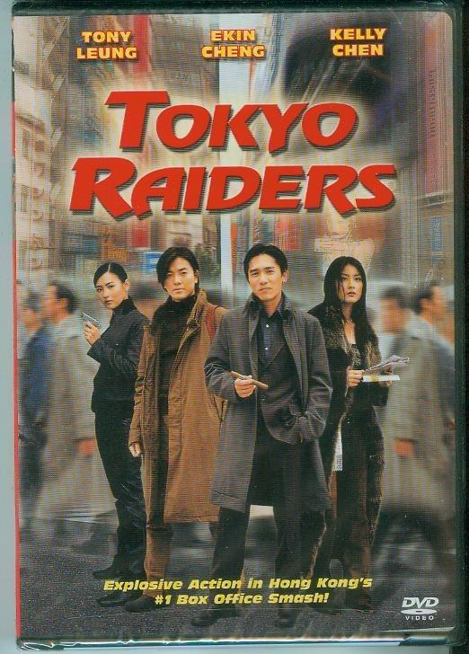 TOKYO RAIDERS (2001) (NEW) TONY LEUNG/EKIN CHENG/KELLY CHEN