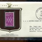 5 Cent Amateur Radio Historic Stamp of America First Day Issue