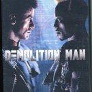 Demolition Man (DVD 2010)