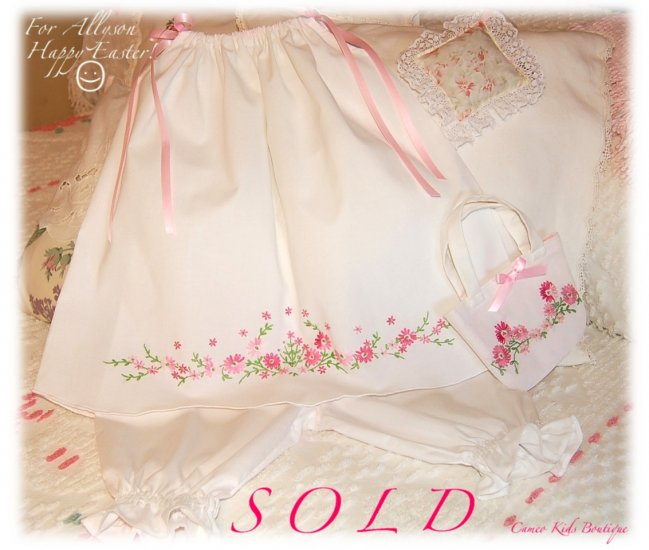 Camille - Vintage Pillowcase Dress - Easter Dress - Spring Dress - Summer Dress