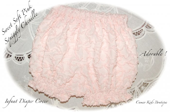 Chenille Diaper Cover - Vintage Pink Squiggly Chenille - Newborn and Up - Boy or Girl