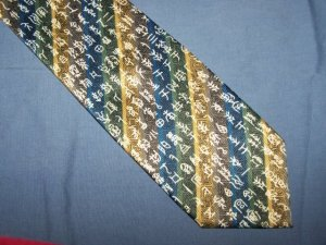 National Palace Museum Striped Tie Necktie C107 ~