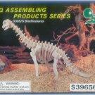 Brachiosaurus Wooden Dinosaur Skeleton Craft Kit Wood Puzzle