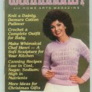 Workbasket August 1983 Knit, Crochet, Tatting, Sewing, Crafts, Foods, Gardening