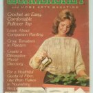 Workbasket May 1984 Knit, Crochet, Tatting, Sewing, Crafts, Foods, Gardening