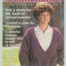 Workbasket September 1987 Needlework, Sewing, Crafts, Foods, Gardening