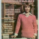 Workbasket May 1979 Knit, Crochet, Tatting, Sewing, Crafts, Foods, Gardening