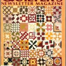 Quilters Newsletter Magazine March 1995 quilt-making patterns and instructions