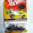 2007 HWC Series 6 Neo-Classics Custom Pontiac Firebird