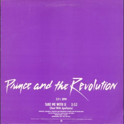Prince and The Revolution Take Me With U Prom
