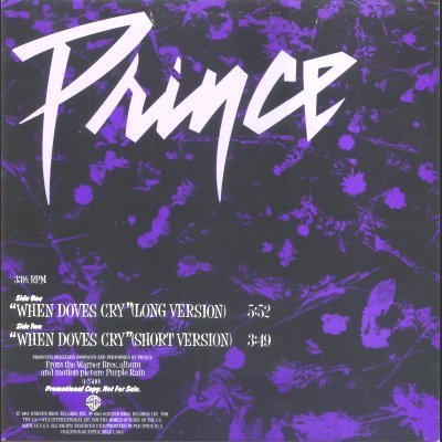 Prince and The Revolution When Doves Cry Prom