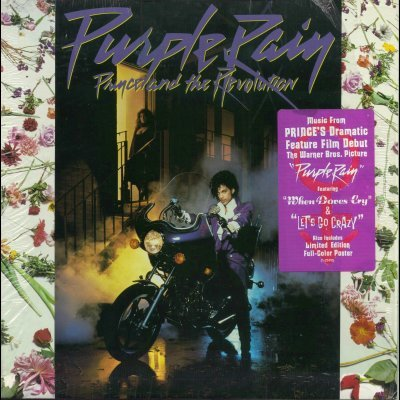 Prince and The Revolution Purple Rain +Poster
