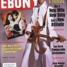 Prince - Ebony Magazine - January 1997 - UK   Magazine - 129011 m