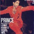 Prince, Lenny Kravitz, Neil Young - Rockin' on February 1993 - Japan   Magazine