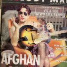 Prince,Morrissey,Curve,Adam Ant,The Breeders,Rage - Melody Maker - Sept 1993 - U