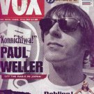 Prince, Paul Weller, Ben Elton, Pet Shop Boys - Vox January 1994 - UK   Magazine