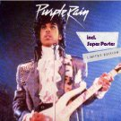 "Prince - Purple Rain + Poster - Germany   12"" Single - 920267-0 ex/ex"