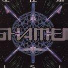 """The Shamen - L.S.I. - UK 12"""" Single - 68TP123 m/m"""