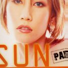 """Sun - One With You Part II - USA 12"""" Single - RMC1002 ex/m"""
