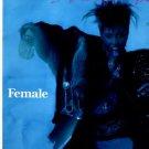 Nona Hendryx - Female Trouble - USA LP - 17248-1 ex/m