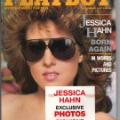 Jessica Hahn Kelly McGillis Pam Stein Daniel Ortega Playboy Magazine November 1987