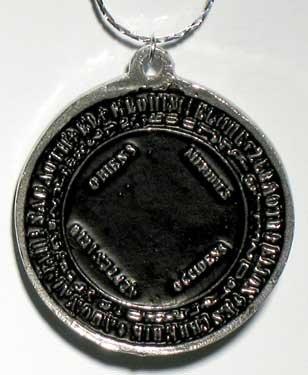 The Seal of Merbeulis